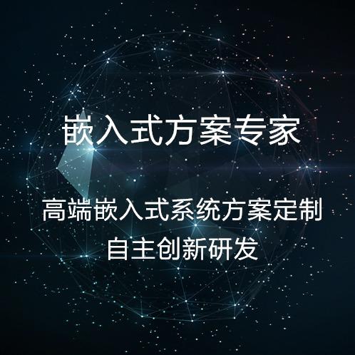幻灯片1-手机.jpg