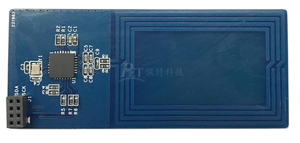 NFC模组1_副本.jpg