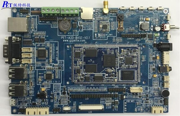 R16开发板.jpg
