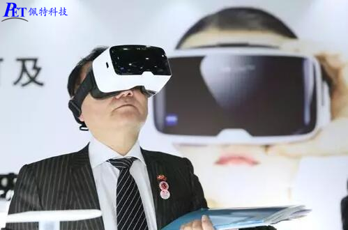 国产VR.jpg