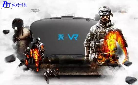 聚VR2.jpg