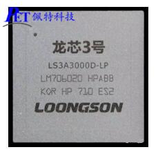 国产CPU2.jpg