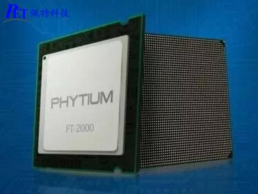 国产CPU4.jpg