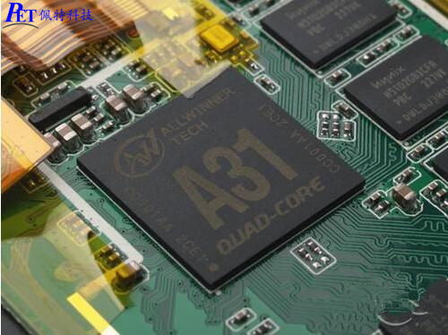 国产CPU5.jpg