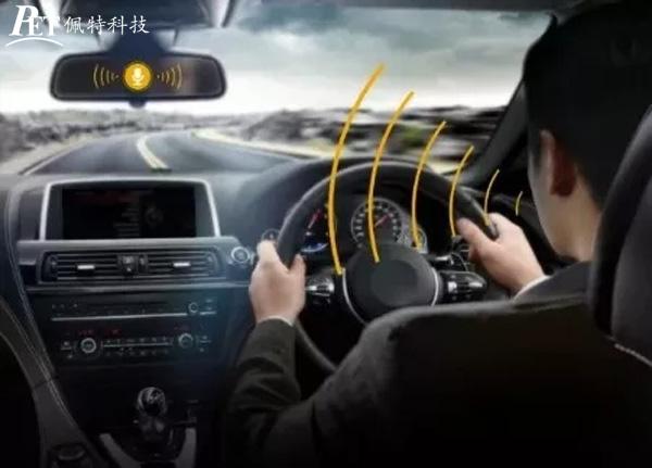 车载交互.jpg