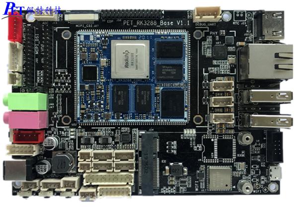 RK3288开发板.png
