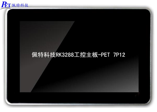 7P12_加字logo.png